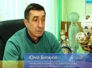В Саяногорске стартует Спартакиада первых руководителей