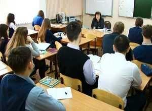 Тайны успеха саяногорского лицея №7