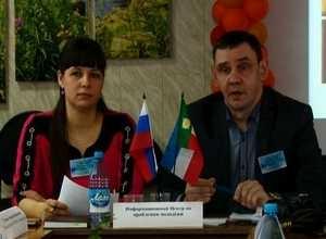 Члены ТИКа и молодежь Саяногорска обсудили «Выборы 2016»