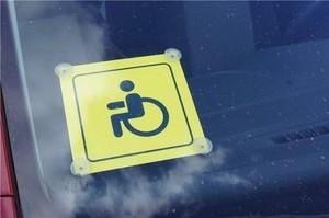 Полицейские Саяногорска задержали пьяного водителя-инвалида