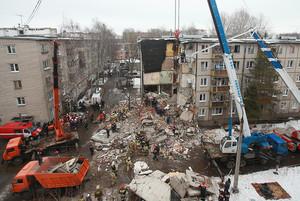 Взрыв в Ярославле