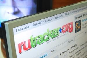 В Роскомнадзоре назвали бесполезной блокировку сайтов-анонимайзеров