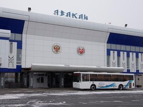 «Аэропорт Абакан» сработал с прибылью второй год подряд