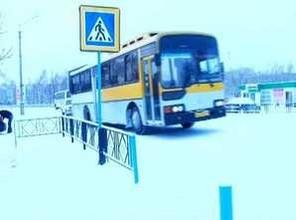 В Саяногорске поднялась стоимость билета до Черемушек