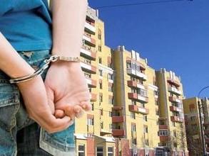 Жителя Хакасии будут судить за квартирные аферы