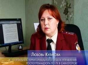 Количество ОРВИ в Саяногорске незначительно снизилось