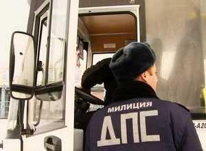 Водителей автобусов проверили госавтоинспекторы