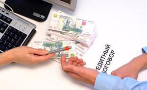 В Хакасии мужчина не смог получить кредит в банке из-за долгов