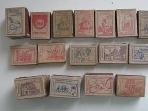 В Хакасии крупную партию гашиша пытались спрятать в спичечных коробках