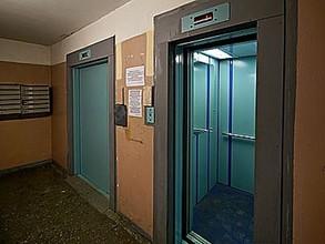 Прокуратура Хакасии проверила лифты и газовое оборудование в республике
