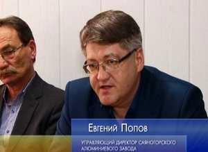 Общественность познакомилась с новым директором САЗа