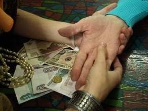 В Хакасии задержали мошенницу, взявшую за снятие порчи почти 800 тыс. рублей