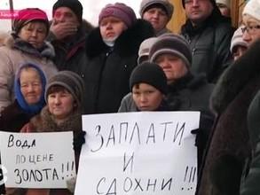 Привозная вода в Саяногорске подскочила в цене. А куда деваться?
