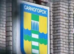 В рамках дня защиты прав потребителей в Саяногорске пройдут «Горлинии» и приемы граждан