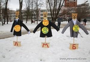 В Ярославле прошли «альтернативные» масленичные гуляния