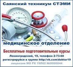 """""""Медицина - путь к профессии""""."""