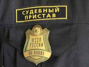 Приставы нашли в Хакасии полную копию алиментщика из Воронежской области