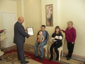 В Хакасии 32000-й сертификат на маткапитал получила семья из Саяногорска