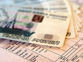 В Хакасии коммунальщиков оштрафовали на 100 тысяч