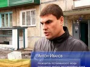 Еще на двух домах в Саяногорске завершился капремонт