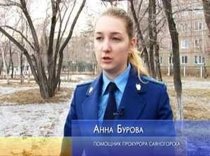 В Саяногорске раскрыли наркосиндикат