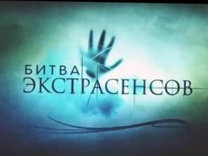 Колдуны Хакасии поборются за место в легендарном шоу