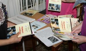 В Хакасии родителям рассказали о подростковой наркомании