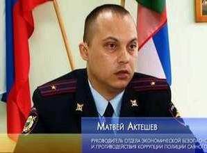 Коррупция в Саяногорске?
