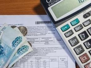 Жилтрест Саяногорска опять заплатит крупный штраф
