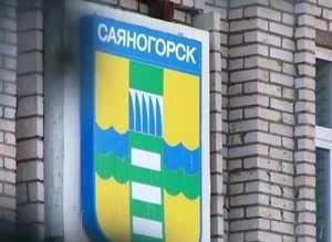 Саяногорск присоединился в экоакции «Час земли»