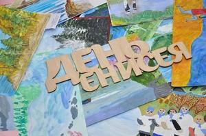 Победителей конкурса рисунков «Мой Енисей» наградят 20 марта