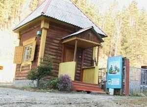 В Саяногорске готовят памятку безопасности для посещающих Борус