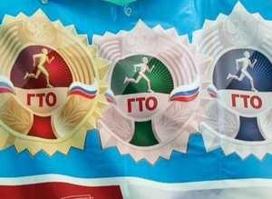 Выпускники саяногорских школ сдают ГТО
