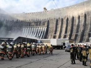 Ликвидаторы последствий аварии на Саяно-Шушенской ГЭС получили награды