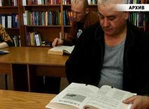 Саяногорцев научат защищать свои права потребителей
