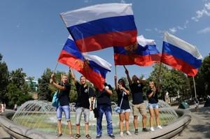 Опрос: 83% граждан России ощущают себя счастливыми