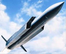 Через четыре года ВМФ получит гиперзвуковую ракету