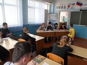 В Саяногорске проведена Акция «Человек и профессия»