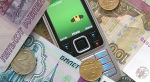 Заключенный заработал 800 т. руб. на доверии