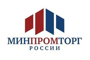 Минпромторг: В индустриальных парках России откроется 70 производств