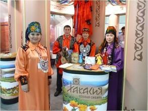Хакасия участвует в международной выставке «Енисей»