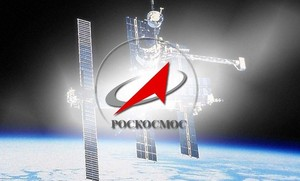Федеральная космическая программа останется в утвержденном виде