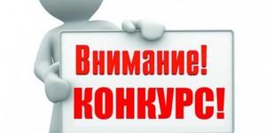 Саяногорск принимает участие в конкурсе на соискание Премий Хакасского республиканского общественного Фонда поддержки одаренных детей