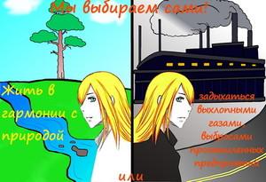 В Хакасии определены победители конкурса социальной рекламы «В защиту Земли»