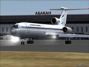 Воздушная гавань Абакана вошла в перечень аэропортов федерального значения