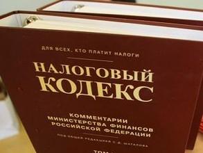 """В Хакасии директор """"ЖЭУ Черемушки"""" подозревается в неуплате НДФЛ"""