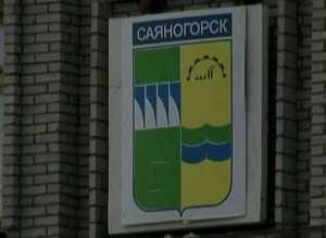 В Саяногорске к 9 мая пройдет акция «Служба быта — ветеранам»