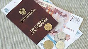 Пенсии за 9 мая в Саяногорске начнут выплачивать раньше