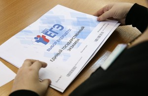В школах Черногорска забыли о проведении ЕГЭ