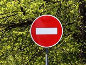 В первый день лета абаканцам запретили ездить на машине по центру города